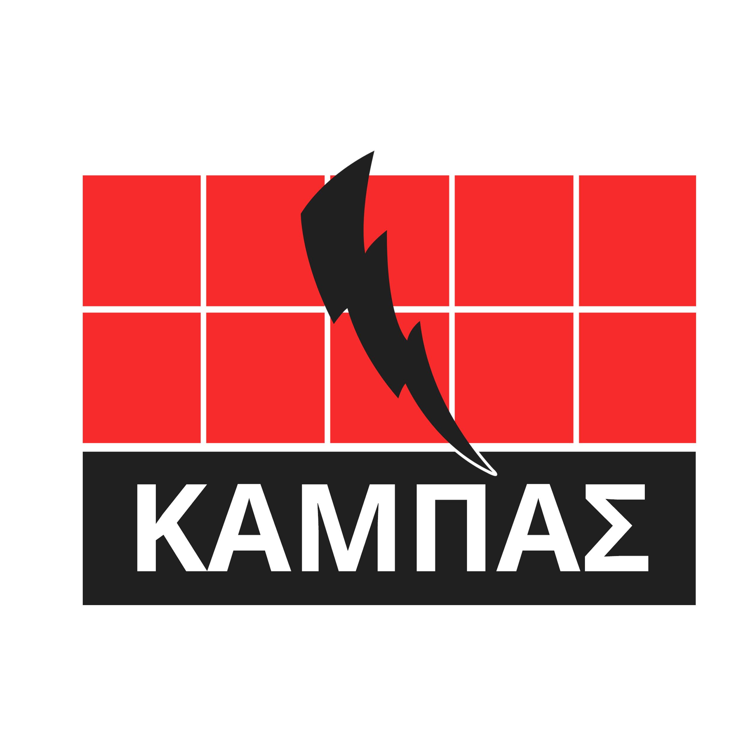 Kambas-shop